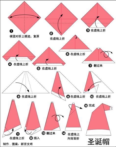 origami caps origami santa cap