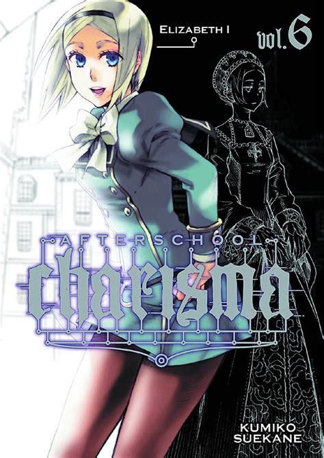 afterschool charisma buy tpb afterschool charisma vol 06 gn archonia