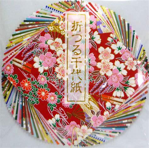 origami washi paper japanese origami washi paper 40sheets 10cm kyoto ebay