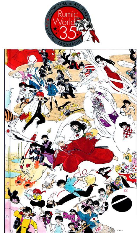 rumic world rumiko takahashi works rumic world 35th anniversary show
