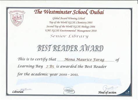 best reader certificates