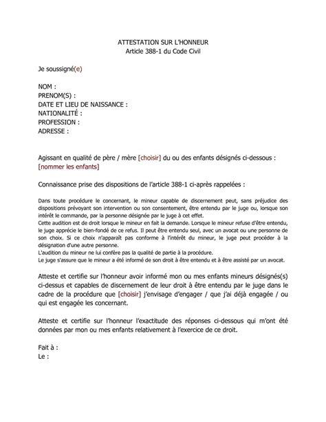 Modification Jugement Jaf by Calam 233 O Attestation Sur L Honneur De L Enfant