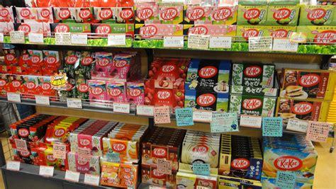 japan shop japanese kit shop my lost in translation
