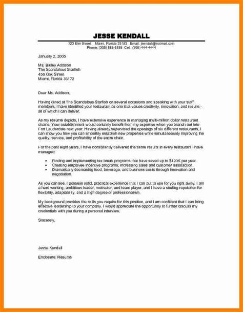 6 free cover letter templates downloads assembly resume