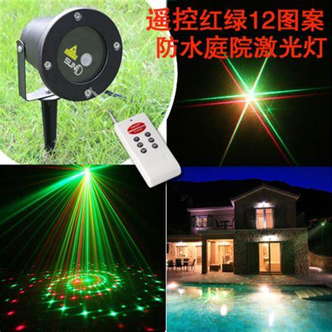 laser light projector for get cheap laser light show projector aliexpress