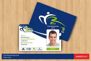 how to make a membership card membership card template 31 free printable word pdf