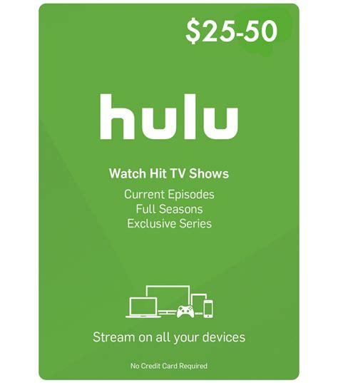 card on hulu gift card us email delivery mygiftcardsupply