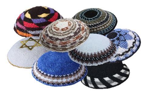 knit kippot for bar mitzvahs mixed basket knit kippah item km skullcap