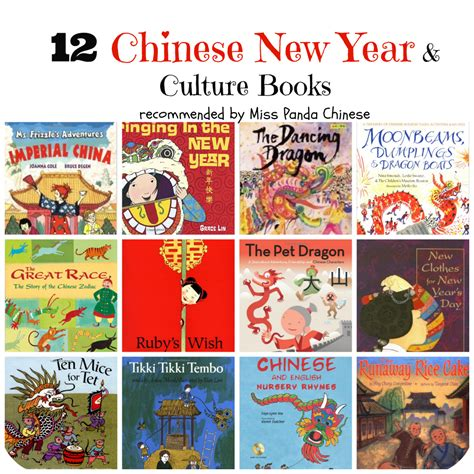new picture books 12 new year and culture books 171 miss panda