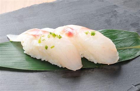 Suzuki Sashimi by Suzuki Nigiri