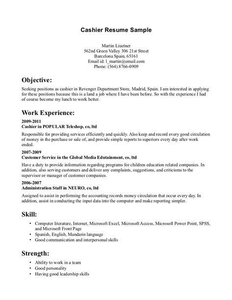 resume exaples cashier resume sample sample resumes