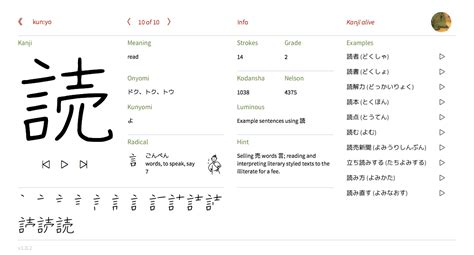 read in japanese kanji alive a free study tool for reading and writing kanji