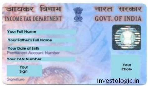 how to make pan card how to apply for a pan card