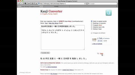 translate japanese how to translate japanese kanji to romaji hiragana