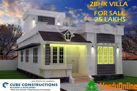 3 Bedroom House Plans Indian Style 900 square foot house plans kerala house plans 900 square