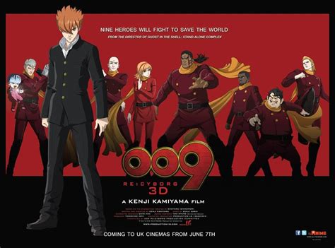 009 re cyborg 009 re cyborg review scifinow the world s best