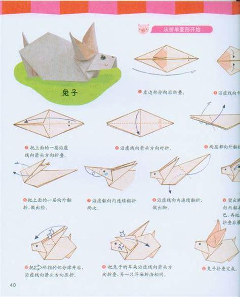 origami storytelling story telling origami craftswork series books