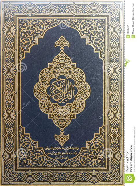 picture quran muslim holy book koran holy book of muslims stock image image 33335301