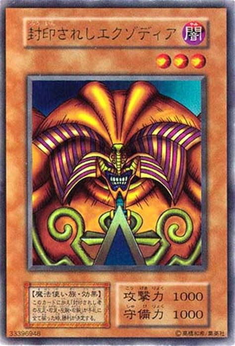 make yugioh cards how do i make classic japanese yu gi oh cards questions