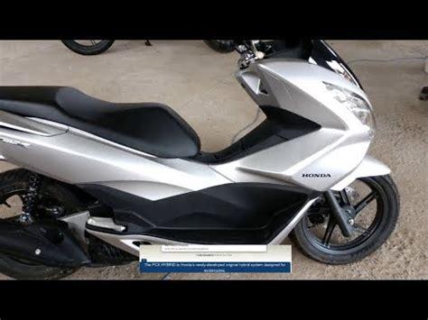 Pcx 2018 Vs Pcx Hybrid by 2017 Honda Pcx150 Scooter Review Of Specs White Pcx