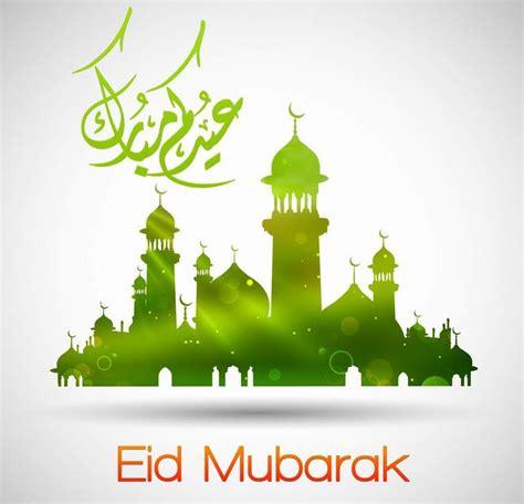 Best Car Wallpaper 2017 Ramadan Mubarak by Best Eid Mubarak Hd Desktop Wallpaper Chap