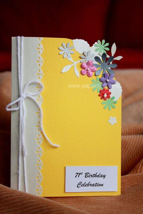 how to make handmade invitation cards summer birthday invitation card malaysia wedding