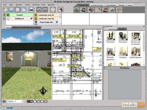 3d home design by livecad free 3d home design by livecad currudu
