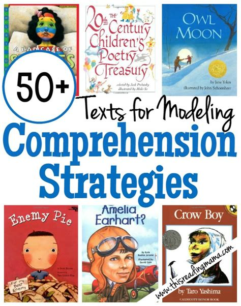 using picture books to teach comprehension strategies books with a clear problem and solution