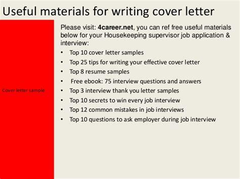 housekeeping supervisor cover letter