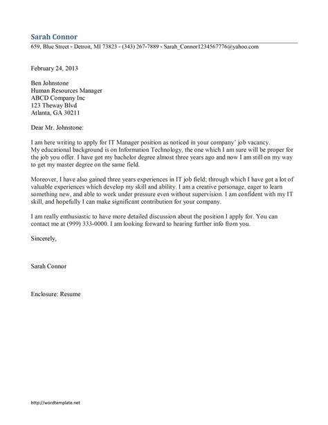 investigation officer cover letter sample resume cover