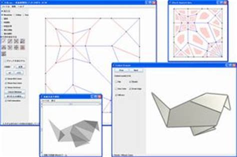 origami software free origami applications