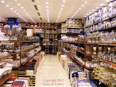 home decor shop home accessories shop jeddah daily photo