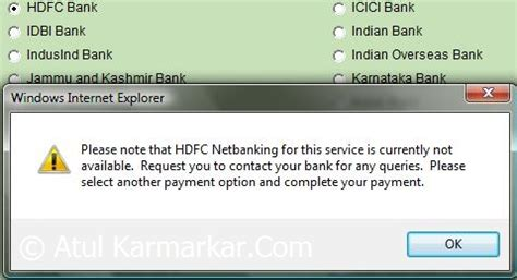 how to make payment using hdfc debit card want to pay hdfc credit card bill cooking with the pros