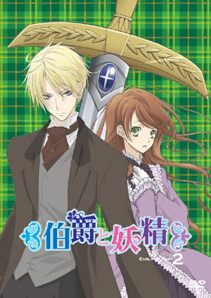 hakushaku to yousei 1000 images about the earl the on