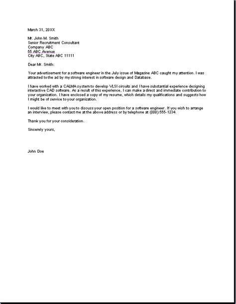 l amp r cover letter examples 1 letter amp resume