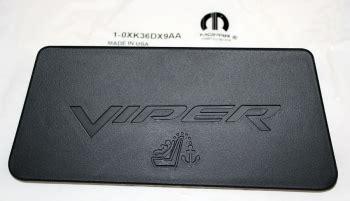 000 2003 2010 dodge viper srt10 battery cover 000 2003 2010 dodge viper srt10 right bulkhead cover 0xk36dx9aa viper parts rack america