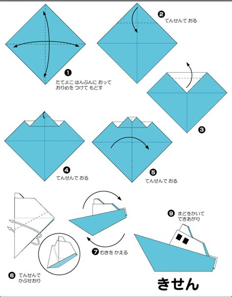 origami ships extremegami how to make a origami ship