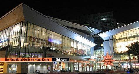 Citygate Outlets shopping center, Tung Chung, Hong Kong   12hk.com