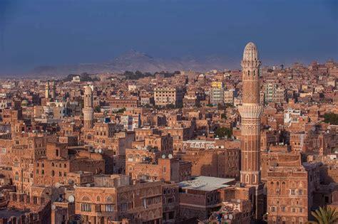 Haraz Mountains Mocha, Yemen