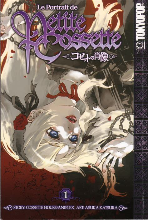 cossette no shouzou cossette no shouzou 360582 zerochan
