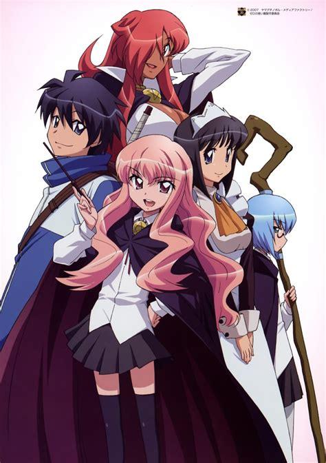 zero no tsukaima anime hd zero no tsukaima the familiar of zero