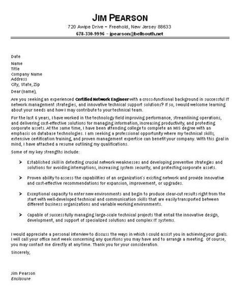 application letter sample cover letter sample technology