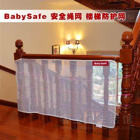 la corde de filet de s 233 curit 233 babysafe escalier balcon de filet de protection de r 233 seau de