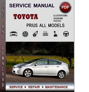 2005 toyota prius repair manual
