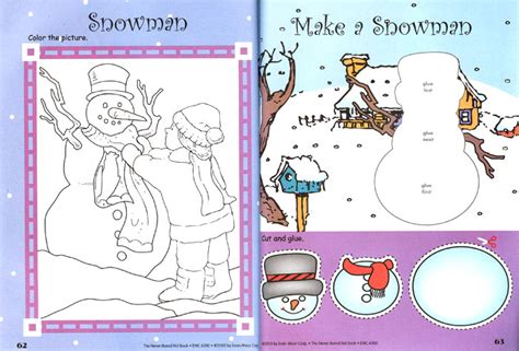 the never bored kid book ages 4 5 영어서점 리틀존 상품 상세보기 activity book 기타 the never