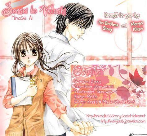 sensei to naisho sensei to watashi 2 read sensei to watashi 2 page 1