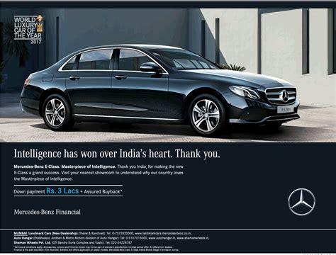 Mercedes Luxury Car by Mercedes World Luxury Car Of The Year 2017 Ad