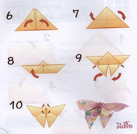 origami simple butterfly easy and cheap way to make your own uplighting