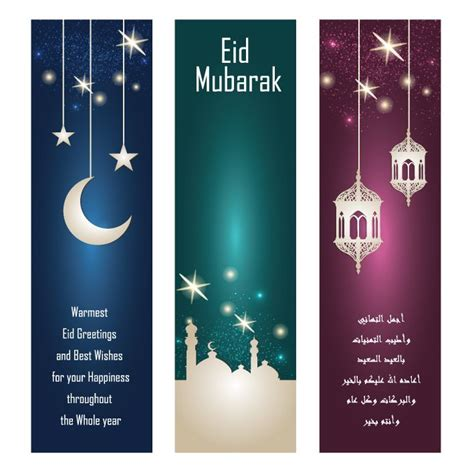how to make a eid card 20 eid ul fitr 2015 post cards greeting cards and e
