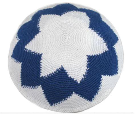 knit kippot for bar mitzvahs knitted kippahs bar mitzvah knitted kippot wedding linen